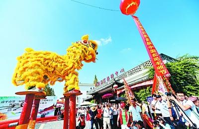 中国农民丰收节——赋予新时代文化内涵的节日
