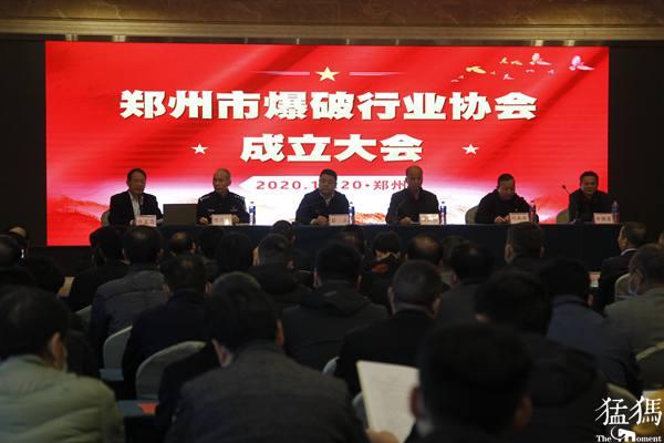 年用炸药1.5万吨!爆破作业增多,郑州成立爆破行业协会