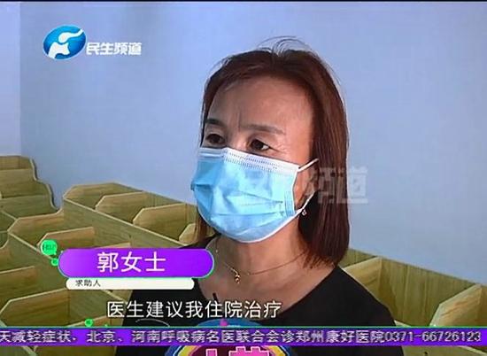 郑州商户加盟好多多零食铺,顾客进店直呼辣眼睛,一检测甲醛严重超标