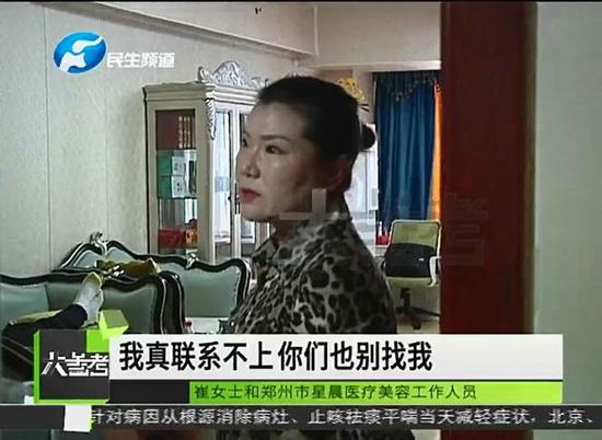 河南郑州:女子爱美做双眼皮,割完之后惊呆了,变成凶神恶煞?